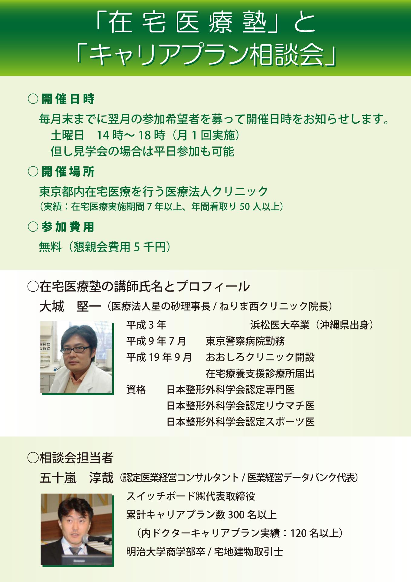 LP_Page_04_01