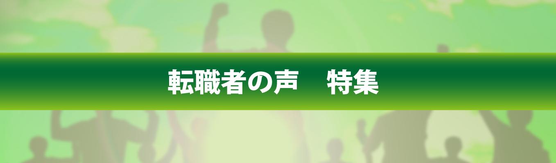 LP_Page_05_01