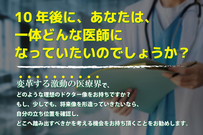 zaitaku_10_01